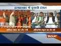 Rahul Gandhi,Akhilesh Yadav and Amit Shah to hold road show in Allahabad today
