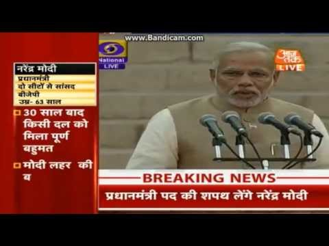 Narendra Modi Oath Speech for Prime Minister of India.