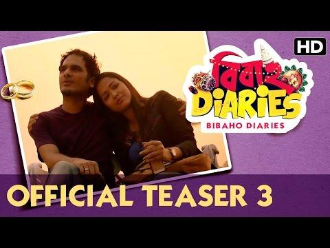 Bibaho Diaries | Official Teaser 3 | Ritwick Chakraborty, Sohini Sarkar, Kamalika | Mainak Bhaumik