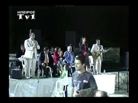 Giota Griva Dimotika TV1 03 HPEIROS 09 02 2008