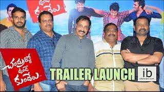Chandrullo Unde Kundelu Trailer Launch