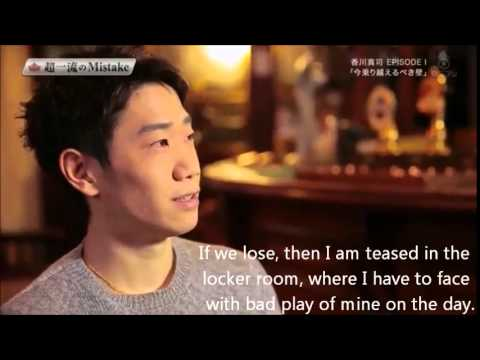 "Shinji Kagawa TV interview ""I WON'T ESCAPE from Man United"" April2014"