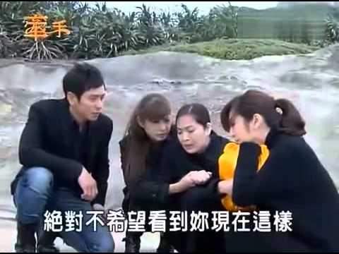 Phim Tay Trong Tay - Tập 255 Full - Phim Đài Loan Online