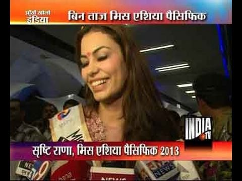 Miss Asia Pacific Srishti Rana wants Narendra Modi as PM