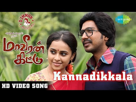 Kannadikkala Song From Maaveeran Kittu