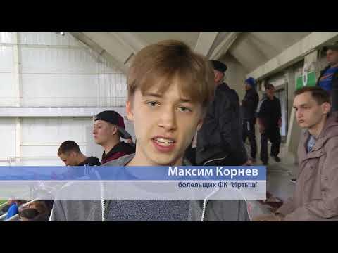 Сюжет «Антенны-7» об игре с «Сахалином» (21.05.2019)