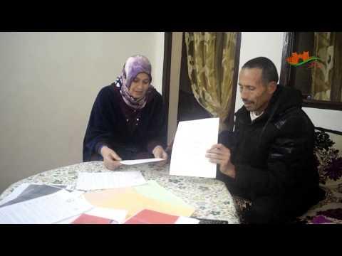 """مواطنة تطالب عامل إقيلم العرائش باستعادة """" رخصة استغلال طاكسي """""""