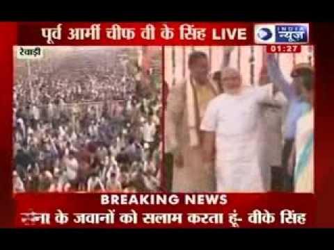 India News: BJP Prime Ministerial Candidate - Narendra Modi reaches Rewari