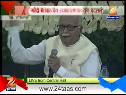Lal Krishna Advani On Modi LIVE From Central Hall