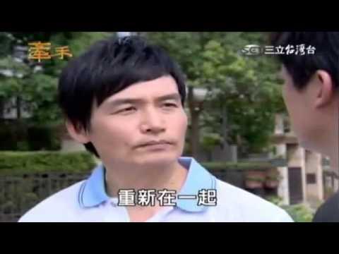 Phim Tay Trong Tay - Tập 414 Full - Phim Đài Loan Online