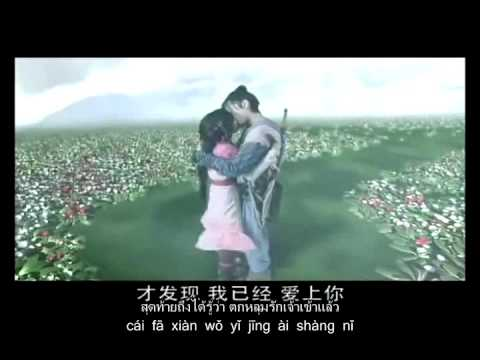 MV GuangGun--Thai Translated and PinYin Sub