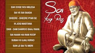 Sai Yogi Raj Sai Bhajans - Full Audio Songs By Tarsem Raj Kapoor