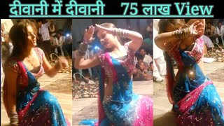 Arkestra Dance On Hindi Song
