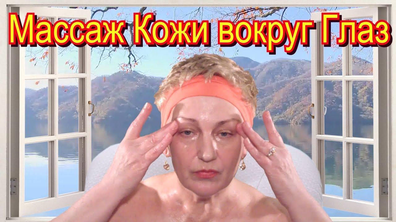 Массаж Знаменитостей Видео