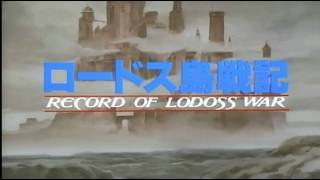 Record of Lodoss War Opening ロードス島戦記OP view on youtube.com tube online.