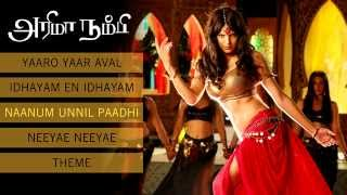 Arima Nambi Full Songs Jukebox SIVAMANI New Tamil