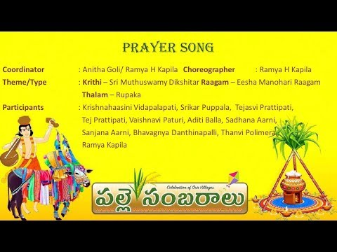 Prayer Song
