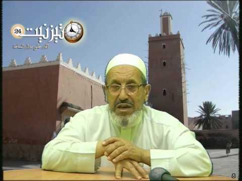 القرآن الكريم في رمضان 2