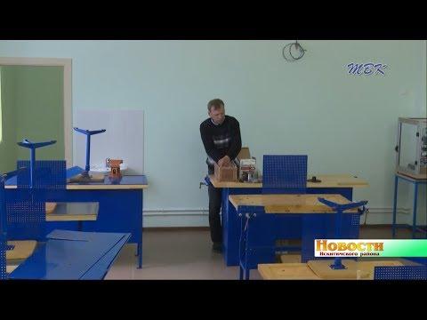 Современным оборудованием наполняют пристройку к школе д. Бурмистрово