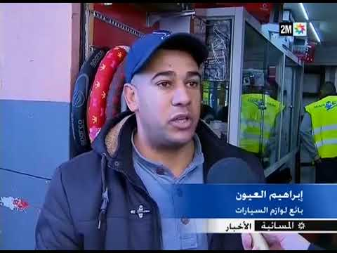 وزارة النقل تمنع السائقين من تركيب واقي الصدمات