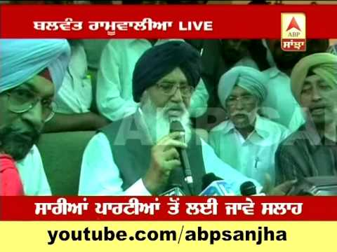 """Consult all political parties before acting on Art 370"": Parkash Singh Badal, CM Punjab"