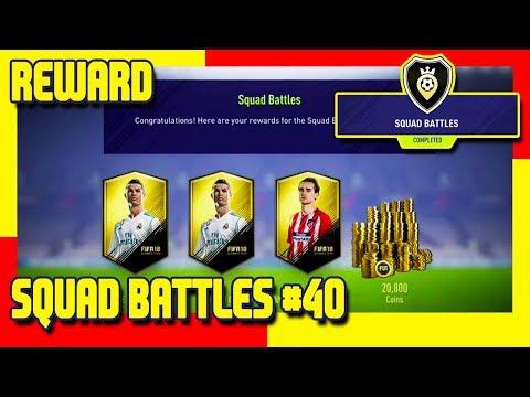 FIFA 18 - Squad Battles Reward #40 & Pack Opening