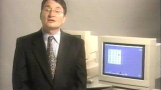 1996 Apple Promo Video
