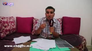 فيديو لمواطن مغربي يكشف حقائق مثيرة عن مافيا العقار باقليم طاطا |