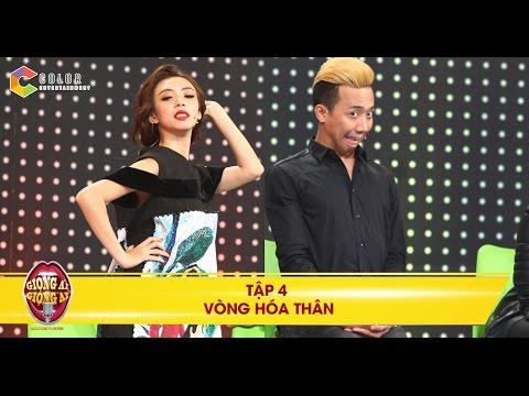 Giọng ải giọng ai  tập 4 vòng 1: Trấn Thành, Thu Trang tạo dáng pose ảnh như người mẫu trêu thí sinh