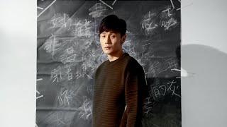 李榮浩 - 滿座 MV YouTube 影片