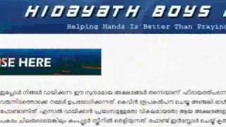 How To Install Malayalam Font