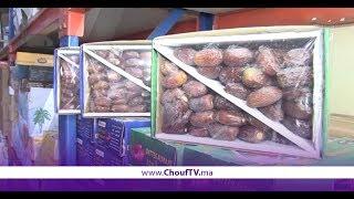 بالفيديو..تمور إسرائيلية بالأسواق المغربية في رمضان   |   حصاد اليوم