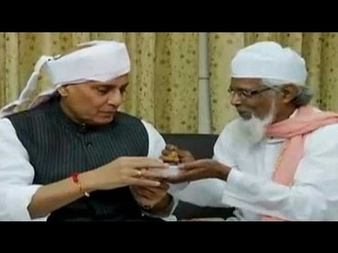 Traditional 'topi', clerics meeting: Rajnath Singh seeks Vajpayee legacy