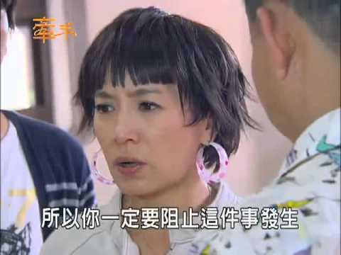 Phim Tay Trong Tay - Tập 313 Full - Phim Đài Loan Online