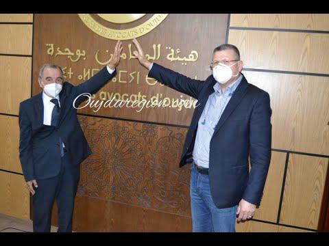شاهد..الزياني نقيب وجدة بعد فوز المغرب بالامانة العامة لاتحاد المحامين العرب