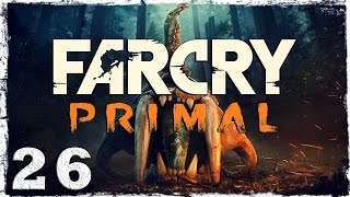 Far Cry Primal. #26: Спасение утопающего.