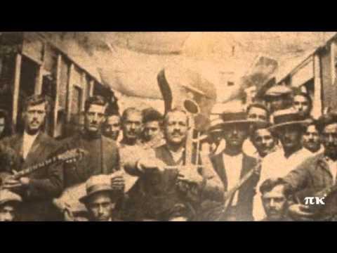 ΧΡΟΝΙΑ ΣΤΟΝ ΠΕΡΑΙΑ, 1946, ΜΑΡΚΟΣ ΒΑΜΒΑΚΑΡΗΣ