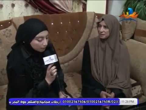 برنامج ست الستات مع سلوي البسيوني وحلقة خاااصة عن الشهيد احمد ابو بكر امين