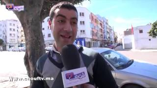 نسول الناس:أشنو دير إيلا تلاقيتي مع الملك محمد السادس؟ |