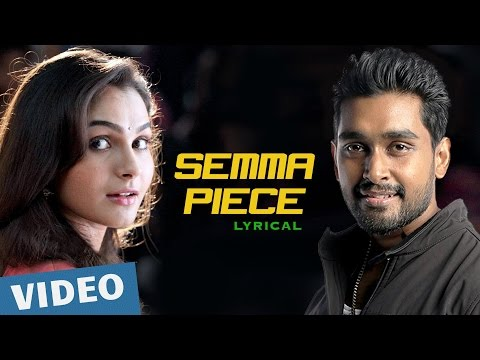 Semma Piece Song From Saaga