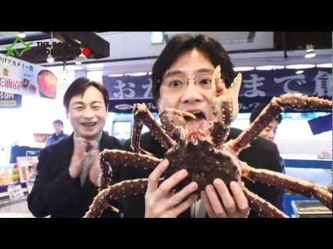 【The Power of Hokkaido】札幌 北のグルメ_Report(Chinese)