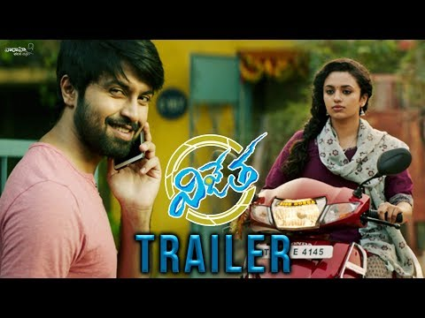 Vijetha Movie Theatrical Trailer