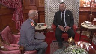 شوف الصحافة: الملك ينهي مهام الجنرال عروب | شوف الصحافة