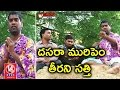 Teenmaar News : Bithiri Sathi To Celebrate Festival With F..