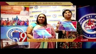 Telangana NRI forum celebrates Women's day in London