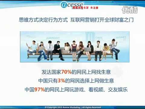 The Acesse Team - 6月最新版acesse爱搜索与其他搜索引擎有何不同分析
