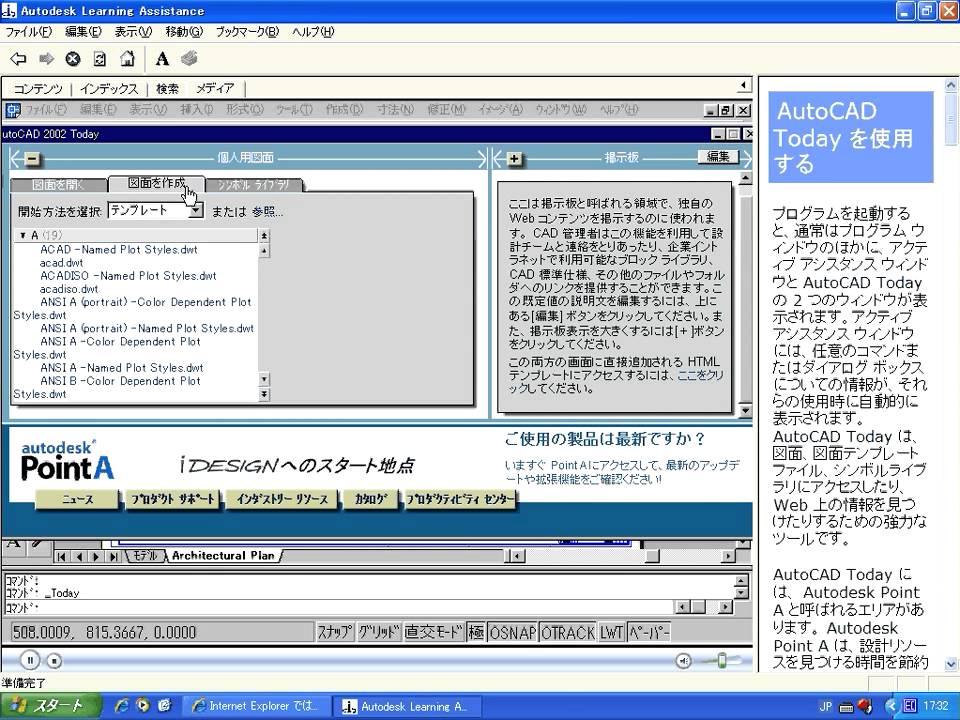 autocad 2002 tutorial: