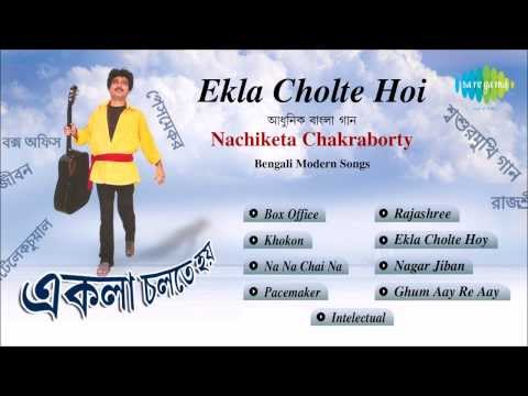 Ekla Cholte Hoi | Bengali Modern Songs Audio Jukebox | Nachiketa Chakraborty