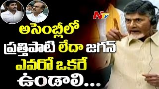 Chandrababu Naidu Challenges YS Jagan to Accept Prathipati..