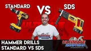 Hammer drill versus SDS drill